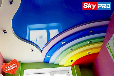 Потолок радуга в детскую комнату